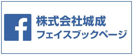 0:fb_blue_banner